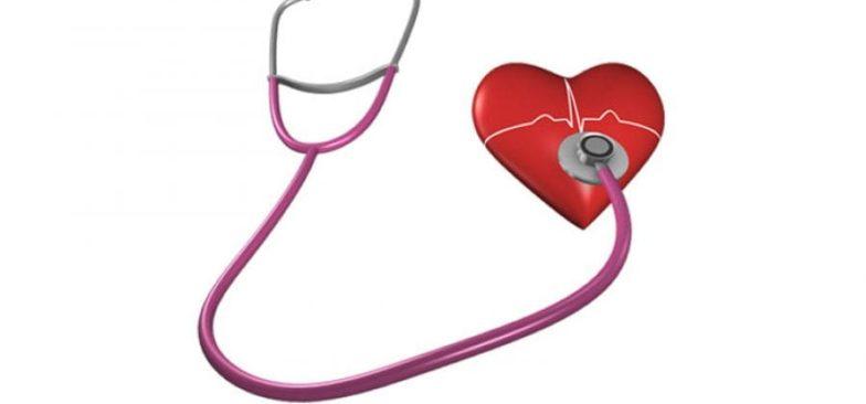 Inima ta nu funcționează corect? Suferiți de hipertensiune arterială? Heart Tonic este un preparat doar pentru tine